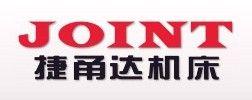 深圳市捷甬达实业有限公司华南大区深圳区域