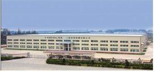 台湾福裕加工中心上海公司