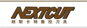 广东省东莞市耐斯卡特数控刀具有限公司