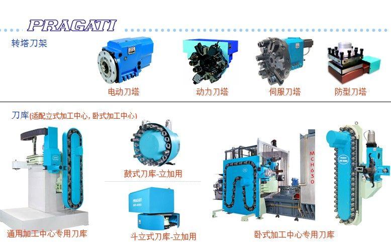 迈克罗迈帝克机械(上海)有限公司