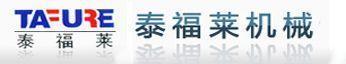 张家港市泰福莱机械有限公司