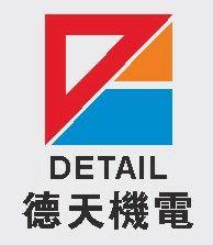 深圳市德天机电设备有限公司