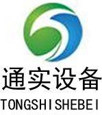 上海西格码机床有限公司