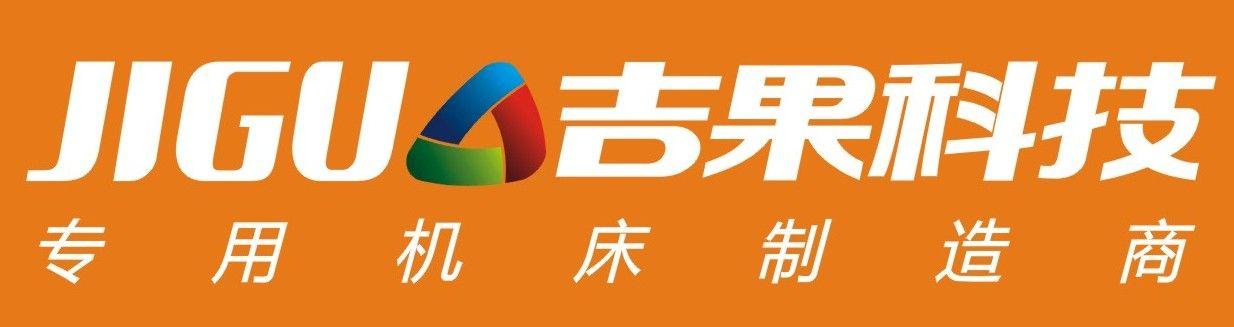 重庆吉果科技有限公司