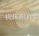 TPU塑筋螺旋增强软管、聚酯型软管