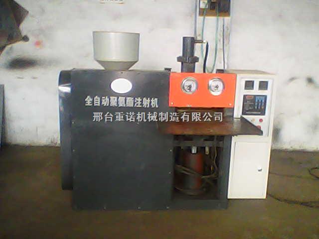 供应聚氨酯注塑机|小型注塑机|切胶机