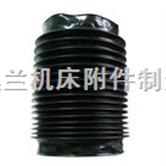 机床丝杠防尘罩、油缸防护罩