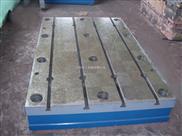 上海铸铁T型槽平台【平板】大型铸铁T型槽平台021-56339788