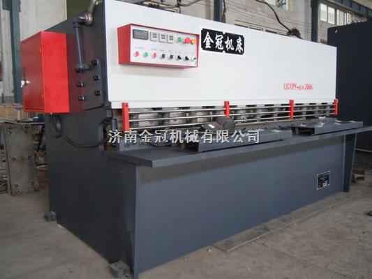 QC12Y12*2500液压摆式剪板机