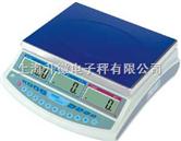 主营电子计数天平秤 30Kg电子计数天平秤 电子计数天平秤