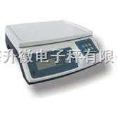 上海高精度电子计重秤 电子计重秤 维修电子计重秤