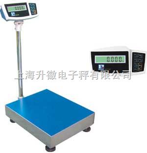 电子计重台秤 电子计重台秤 300kg电子计重台秤