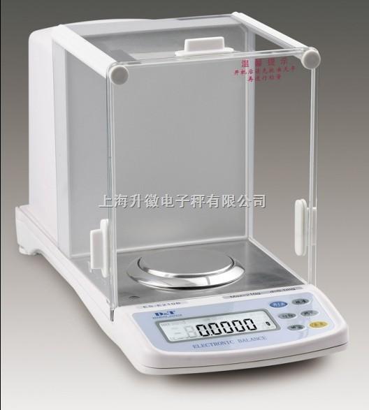 上海分析电子天平 分析电子天平 主营德安特分析电子天平