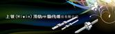 台湾上银HIWIN直线导轨
