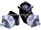 台湾广用APEX减速机