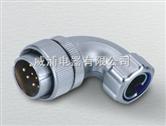 WS弯式金属软管插头