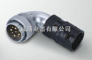 WS系列弯式塑料软管插头
