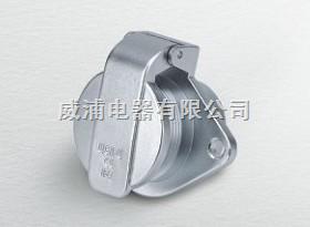 WS系列2孔法兰插座
