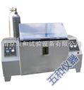 天水二氧化硫气体腐蚀试验箱