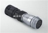 WS系列直式对接塑料软管插座