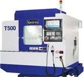 T500高速高性能钻攻中心