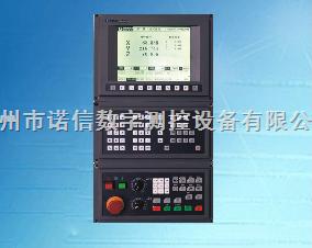 SDS9-4CNCFA