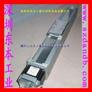 DB系列-台湾ono机械手臂