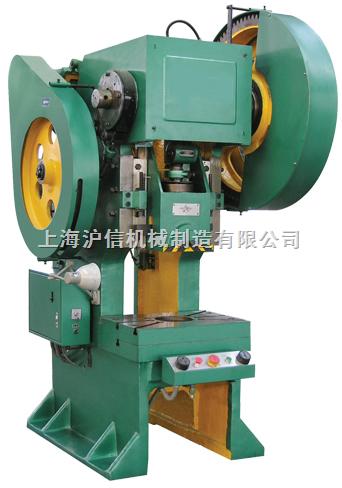 J23开式可倾压力机
