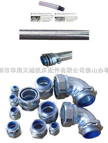 防爆挠性管,不锈钢编织软管,防爆挠性连接管