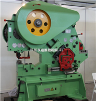 Q35-16机械联合冲剪机价格,Q35-16机械联合冲剪机厂