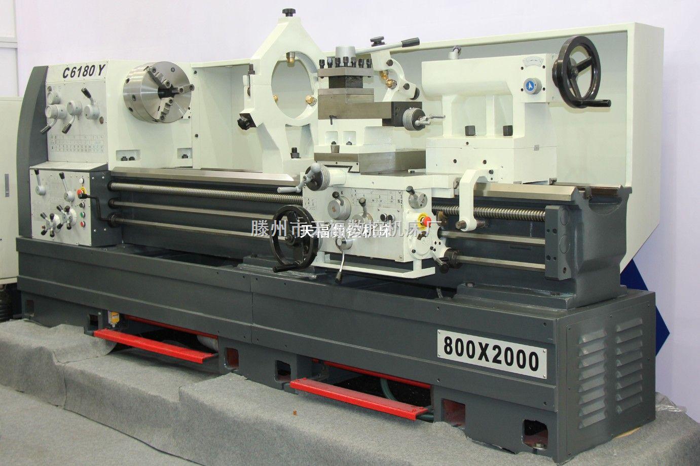 CY 系列大孔径精密车床价格,CY 系列大孔径精密车床天福厂