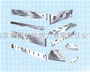 塑料镶钢刀具-镶钢塑料刀具-镶锋钢塑料刀具-镶钢刀具