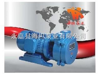 温州海坦牌生产 SK型直联水环式真空泵