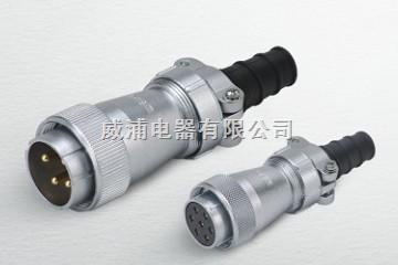WF系列直式电缆护套插头