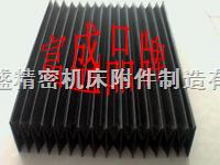 耐高温材质柔性风琴式导轨防护罩