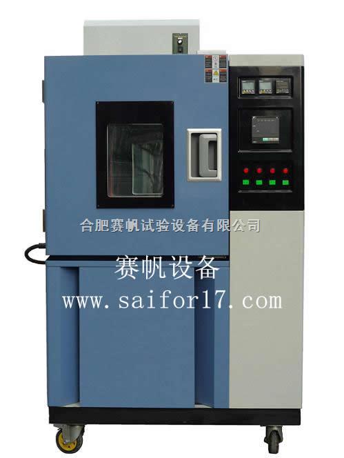 苏州换气老化环境试验箱/南昌高温老化箱