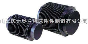 丝杠防尘罩、导轨护板、螺旋钢带保护套