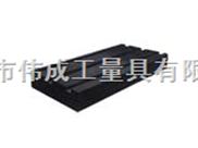 徐州伟成大理石T型槽平板刚性