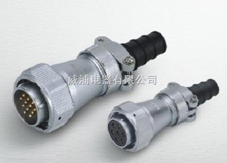 WY系列直式电缆护套插头