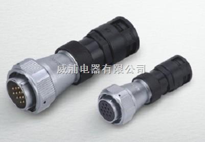 WY系列直式塑料软管插头