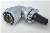 WY系列弯式电缆护套插头