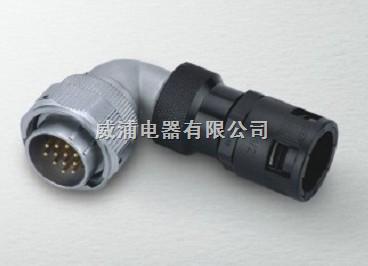 WY系列弯式塑料软管插头