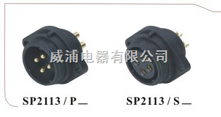 SP21系列2孔法兰插座