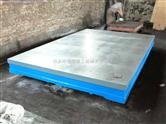 铸铁检测弯板传承铸件的经典