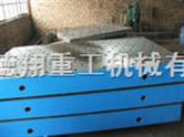 专业生产厂如何对可调式铸件工作台进行调整