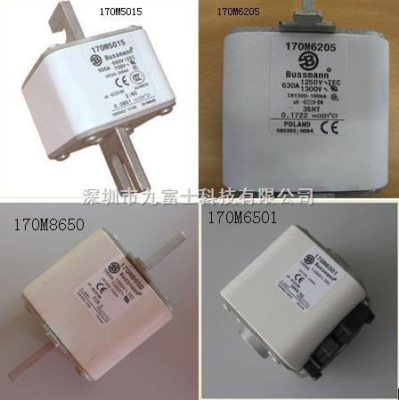 BUSSMANN熔芯70M4462,170M4464,170M4466,170M4468特卖价