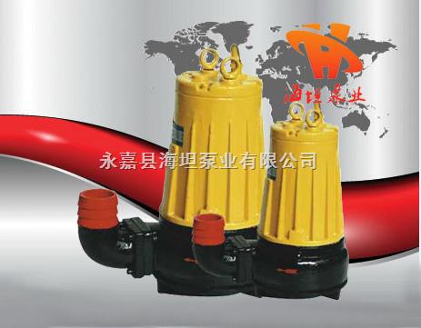 AS型撕裂式潜水排污泵,撕裂式潜水泵,撕裂式排污泵,潜水排污泵