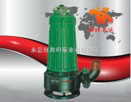 WQK/QG系列切割式潜水排污泵,切割式潜水泵,切割式排污泵,潜水排污泵