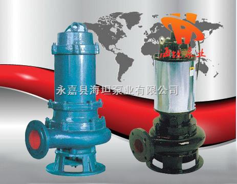 JYWQ系列自动搅匀潜水排污泵,自动搅匀式排污泵,无堵塞排污泵,潜水排污泵