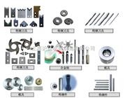 上海切管圆刀片,分切刀片,其他刀具